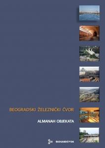 ALMANAH objekata beogradskog železničkog čvora